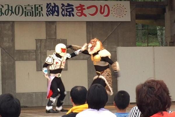 ユウキ対タイガースリー